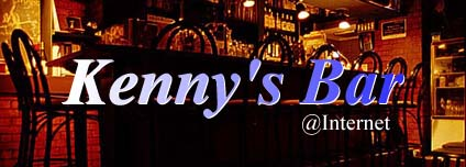 Kenny's Bar